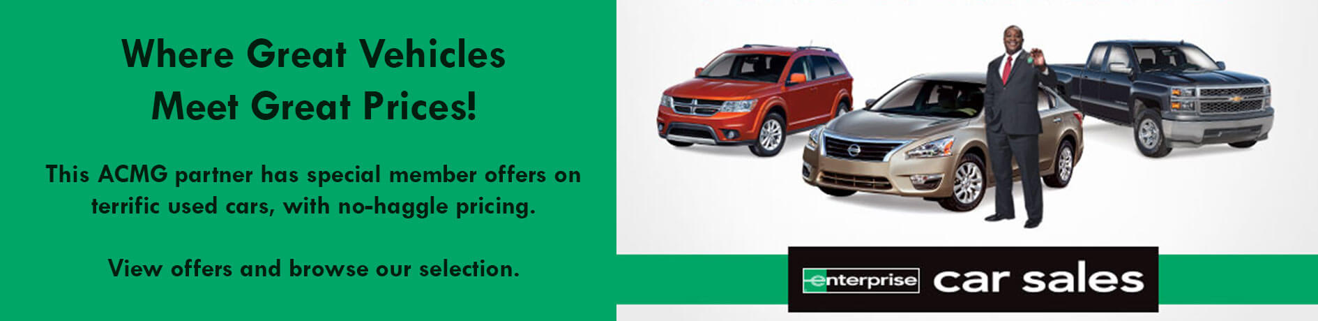 Find a Vehicle - ACMG Federal Credit Union